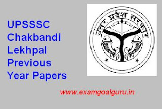 UP Chakbandi lekhpal papers pdf