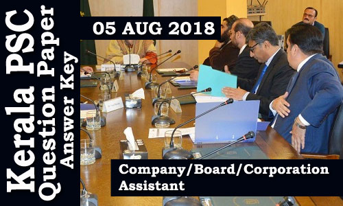 Answerkey Company Board Corporation Assistant Exam held on 05 Aug 2018