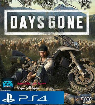 Days Gone – PS4 (Free Download) Wonrider