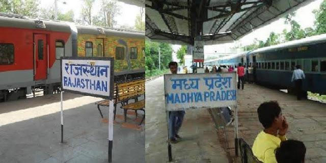 Indian Railways, Madhya Pradesh, Rajasthan, rail info,