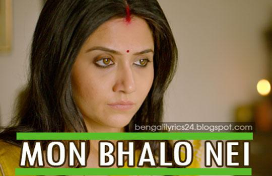 Mon Bhalo Nei - Anupam Roy