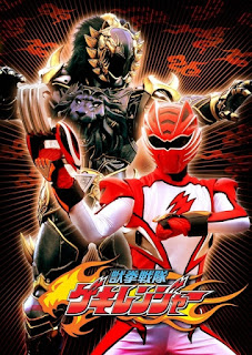 Juken Sentai Gekiranger Episode 01-49 [END] MP4 Subtitle Indonesia