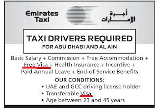 شركة Emirates Taxi تبحث عن سائقين سيارات أجرة في أبوظبي والعين بميزات راتب اساسي ، عمولة وسكن مجاني ، تأشيرة مجانية ، تأمين صحي ، حوافز ، إجازة سنوية مدفوعة الأجر