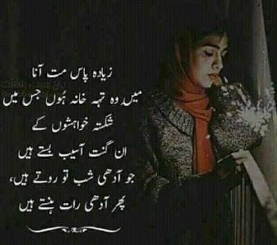 Sad Poetry | Very Sad Poetry | Urdu Poetry | Poetry Pics | Very sad Poetry | Urdu Poetry World,Urdu Poetry 2 Lines,Poetry In Urdu Sad With Friends,Sad Poetry In Urdu 2 Lines,Sad Poetry Images In 2 Lines,