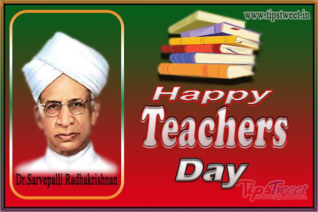 Happy Teacher Day Wallpaper,