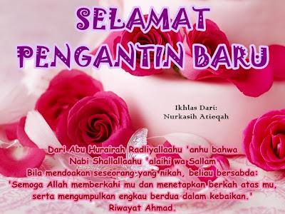 Kartu Ucapan Pernikahan Untuk Teman Sahabat Islami