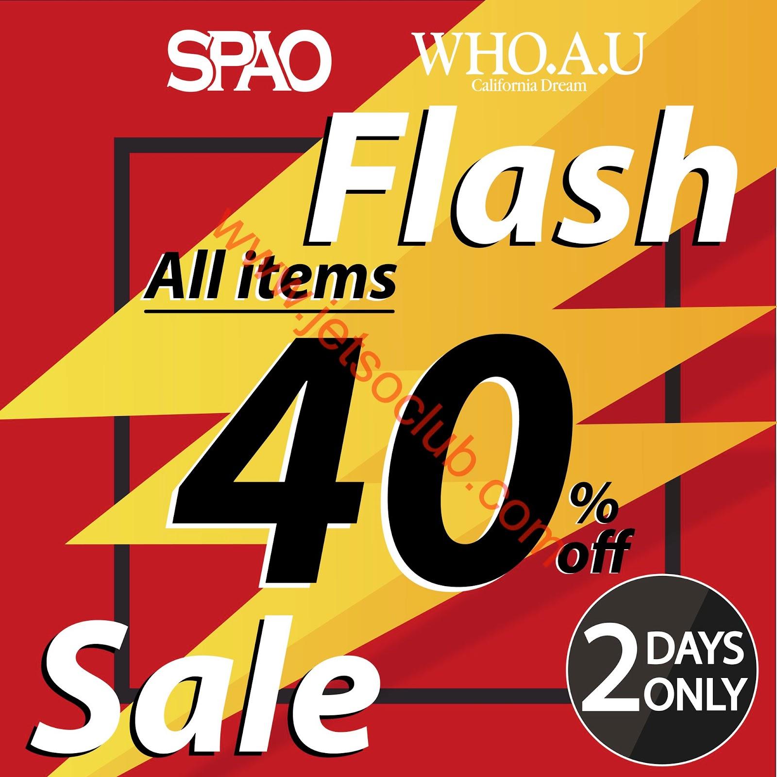 SPAO / WHO.A.U:Flash Sale 全場6折(29/9) ( Jetso Club 著數俱樂部 )