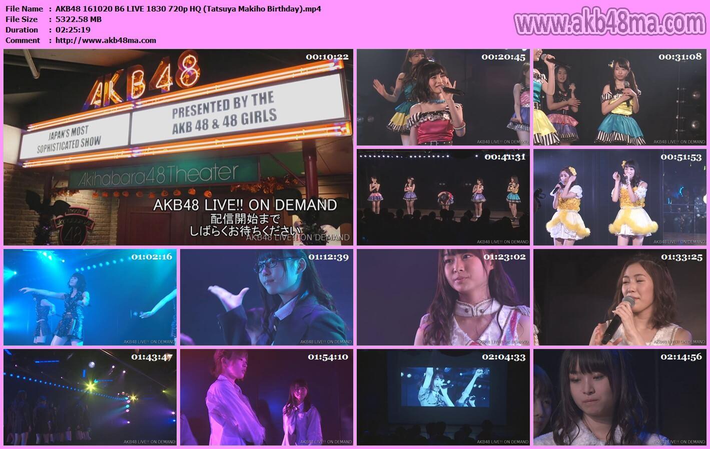 【公演配信】161020 AKB48 チームB「ただいま 恋愛中」公演