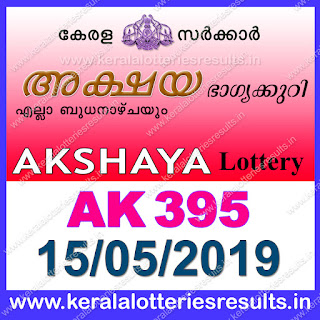 KeralaLotteriesresults.in, akshaya today result: 15-05-2019 Akshaya lottery ak-395, kerala lottery result 15-05-2019, akshaya lottery results, kerala lottery result today akshaya, akshaya lottery result, kerala lottery result akshaya today, kerala lottery akshaya today result, akshaya kerala lottery result, akshaya lottery ak.395 results 15-05-2019, akshaya lottery ak 395, live akshaya lottery ak-395, akshaya lottery, kerala lottery today result akshaya, akshaya lottery (ak-395) 15/05/2019, today akshaya lottery result, akshaya lottery today result, akshaya lottery results today, today kerala lottery result akshaya, kerala lottery results today akshaya 15 05 19, akshaya lottery today, today lottery result akshaya 15-05-19, akshaya lottery result today 15.05.2019, kerala lottery result live, kerala lottery bumper result, kerala lottery result yesterday, kerala lottery result today, kerala online lottery results, kerala lottery draw, kerala lottery results, kerala state lottery today, kerala lottare, kerala lottery result, lottery today, kerala lottery today draw result, kerala lottery online purchase, kerala lottery, kl result,  yesterday lottery results, lotteries results, keralalotteries, kerala lottery, keralalotteryresult, kerala lottery result, kerala lottery result live, kerala lottery today, kerala lottery result today, kerala lottery results today, today kerala lottery result, kerala lottery ticket pictures, kerala samsthana bhagyakuri
