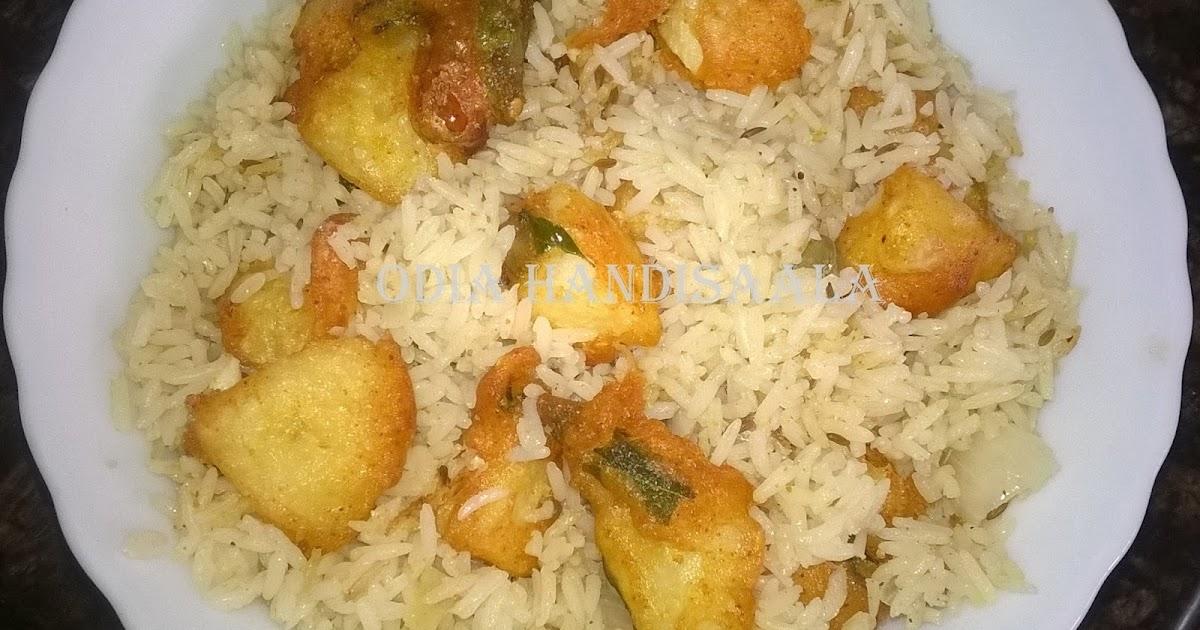 Potato Biriyani(ଆଳୁ ବିରିୟାନି) | Odia Handisaala ...