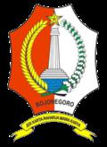 Pengumuman CPNS PEMKAB Bojonegoro formasi  Pengumuman CPNS Kabupaten Bojonegoro 2022/2023