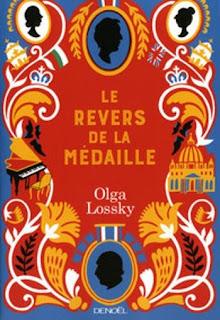 http://lemondedesapotille.blogspot.fr/2016/02/le-revers-de-la-medaille-olga-lossky.html
