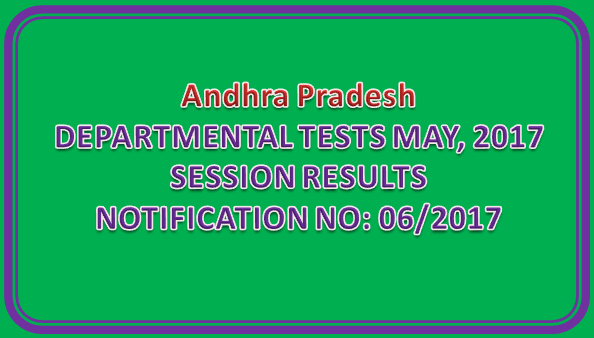 Departmental Test - May 2017 Session Results