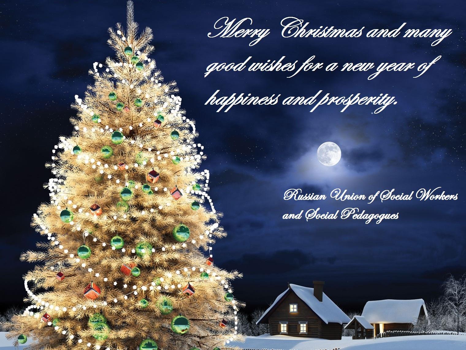 chirstmas: christmas wishes