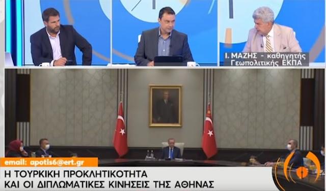 Μάζης: Πιθανό ένα θερμό επεισόδιο με Τουρκία μετά τις 25 Σεπτεμβρίου (ΒΙΝΤΕΟ)