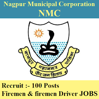 Nagpur Municipal Corporation, NMC, Maharashtra, Fireman, 10th, Municipal Corporation, freejobalert, Sarkari Naukri, Latest Jobs, nagpur municipal logo