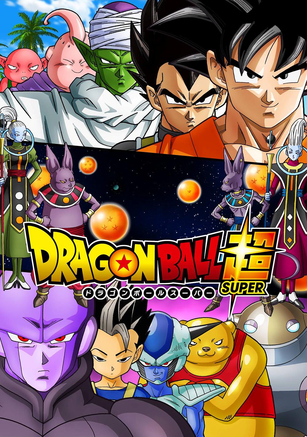 Dragon Ball Super 2018: Season 2 - Full (1/NA)