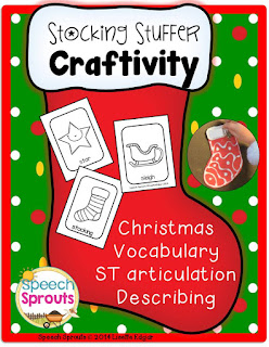 FREE Quick Stocking Craftivity for S-Blends & Christmas Vocabulary from Speech Sprouts www.speechsproutstherapy.com