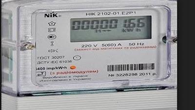 العداد الكهربائي