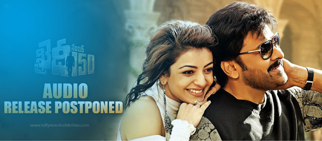 MegaStar's Khaidi No 150 Audio Postponed