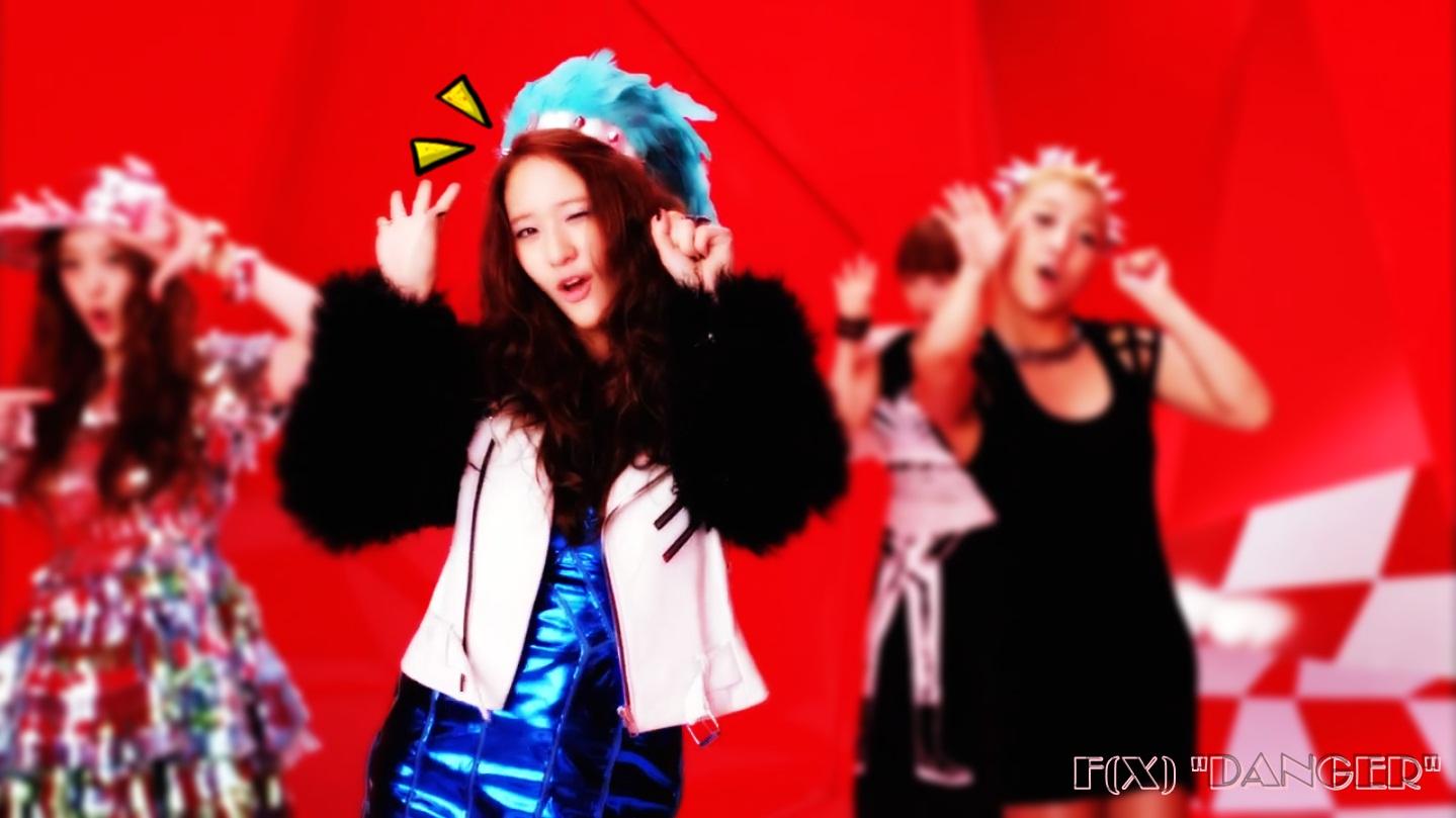 Seohyun Cute Wallpaper Kpop Wallpaper Fx Danger