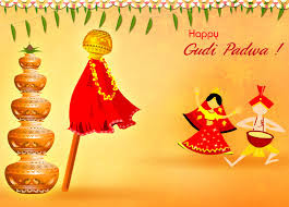 Gudi Padwa 2016 Wishes