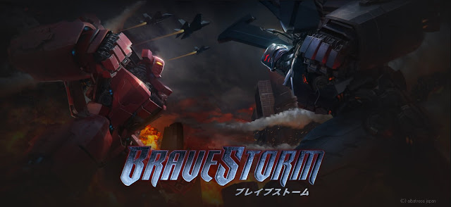 Live Action Brave Storm Tokusatsu Red Baron Silver Kamen