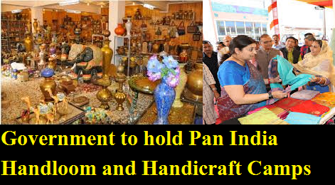 government-to-hold-pan-india-handloom-paramnews