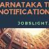 KARNATAKA TET NOTIFICATION 2017, APPLY ONLINE FOR KAR TET EXAM