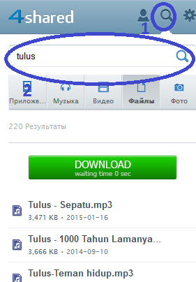 cara download lagu lewat hp
