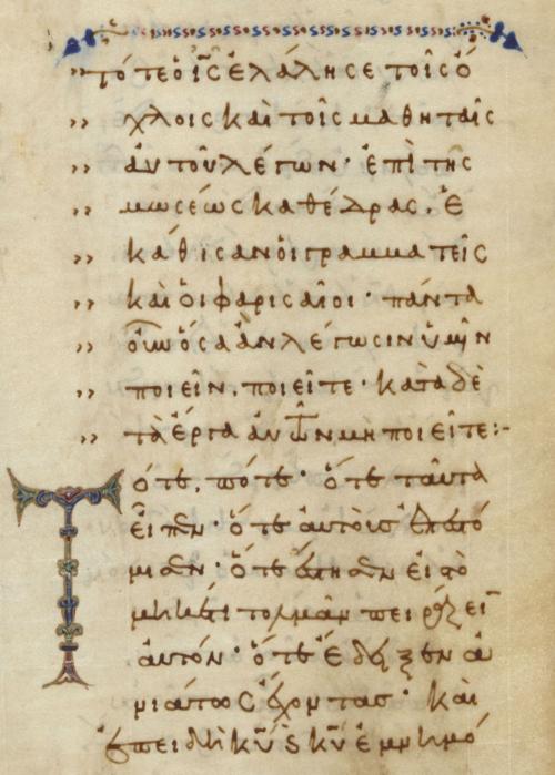 Nd Last Greek Letter