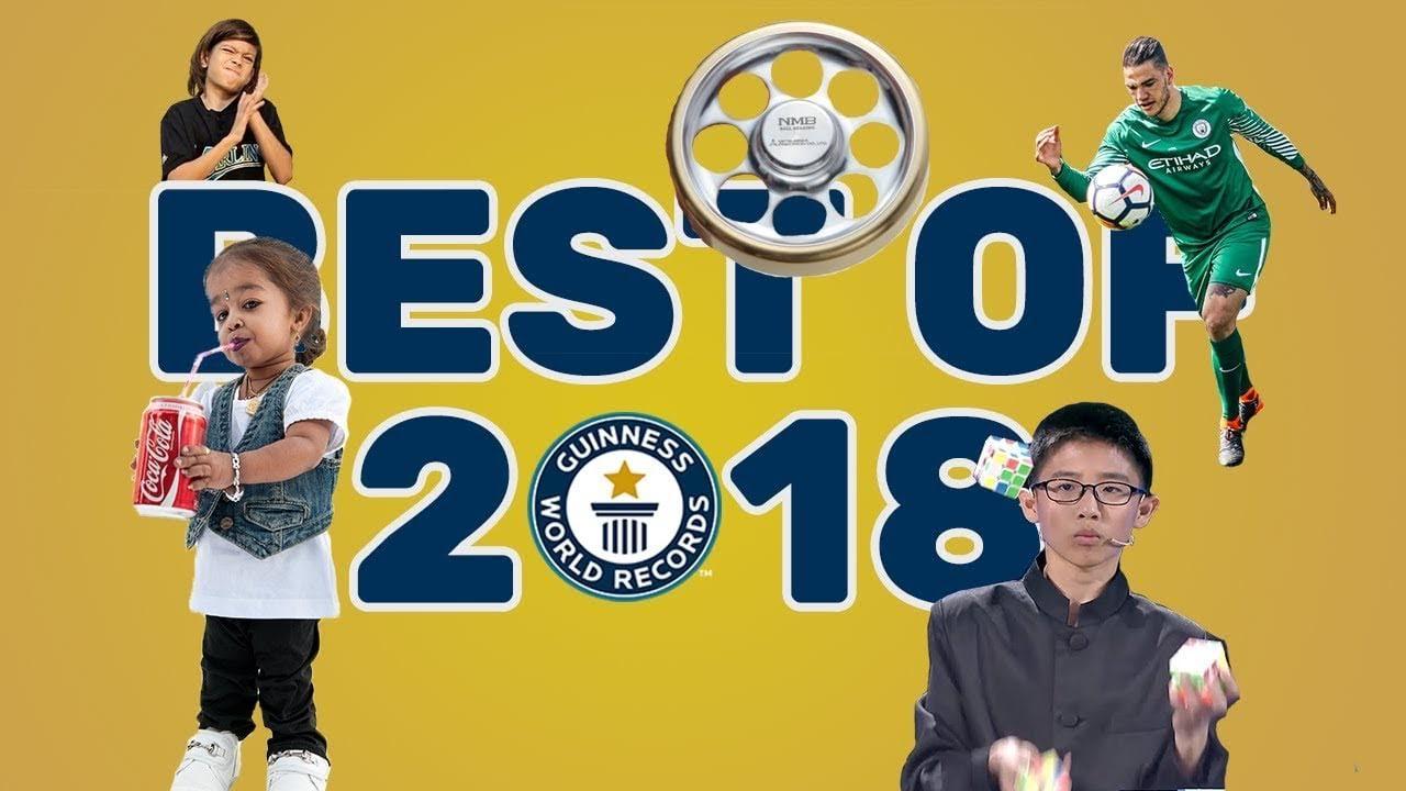 The Best Guinness World Records of 2018 : 昨2018年に樹立されたギネスのスゴい世界記録や、おかしな世界記録を網羅した年間総集編のビデオ ! !(約14分半)