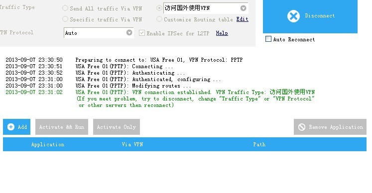 Download hma pro vpn 2 8 19