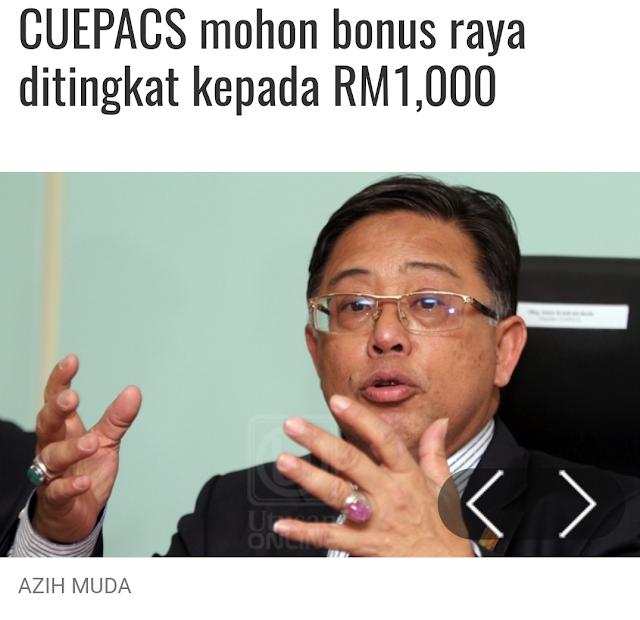 Penjawat Awam Dapat Bonus Raya RM1000, Betul Ke!