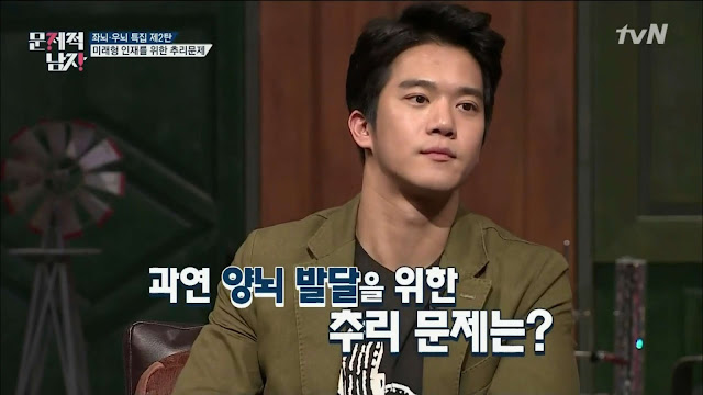 problematic men questions ep  7 ha seok jin