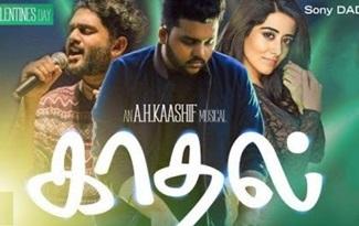 Kaadhal Official Video Song | A.H.Kaashif | Sid Sriram | Jonita Gandhi