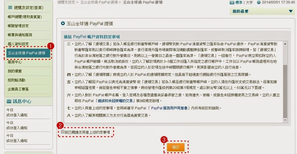臺灣銀行網路銀行 ie9|ie9- 臺灣銀行網路銀行 ie9|ie9 - 快熱資訊 - 走進時代
