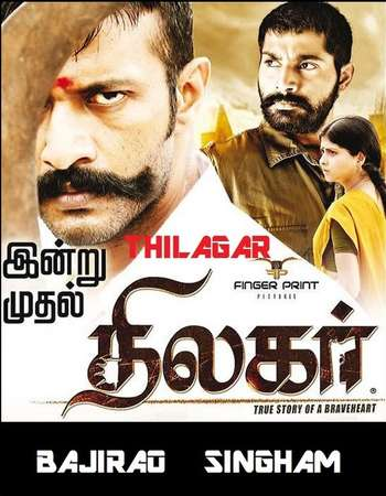 Poster Of Thilagar 2015 Dual Audio 140MB HDRip HEVC Mobile - UNCUT Free Download Watch Online downloadhub.net