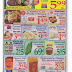 Market Basket Flyer 4/2 - 4/7, 2018
