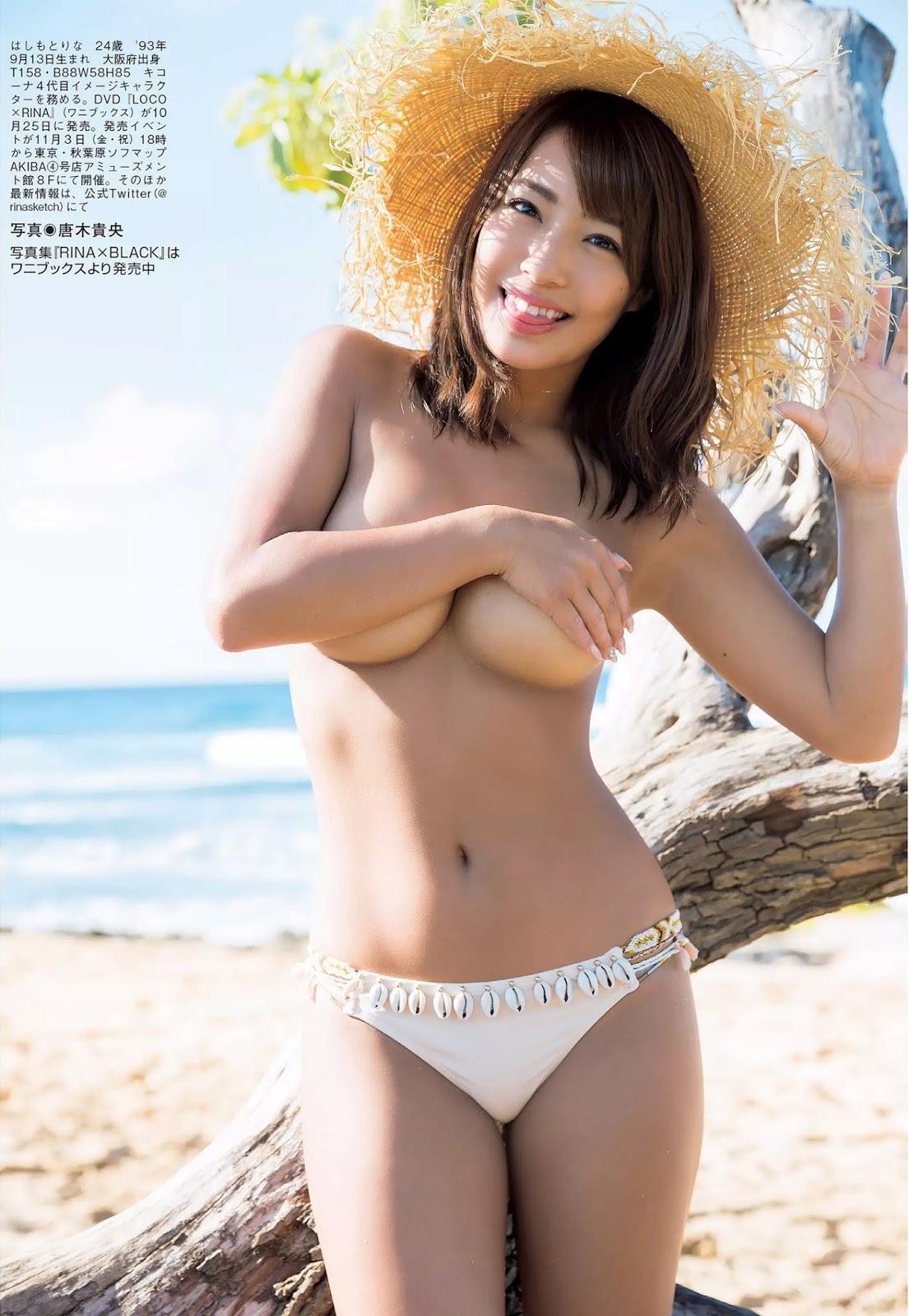 Rina Hashimoto 橋本梨菜, FLASH 電子版 2017.11.07 No.1444 (フラッシュ 2017年11月07日号)