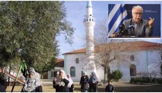 Με τη σφραγίδα της Ελληνικής κυβέρνησης επίσημη γλώσσα στη Θράκη η Τουρκική
