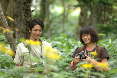 [Movie Japan] BluRay. Heavenly Forest - Subtitle INDONESIA