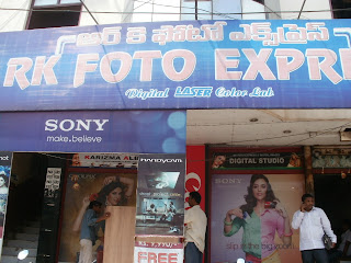 R K FOTO EXPRESS nellore