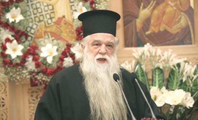 Αμβρόσιος: Αλλοιώθηκε η πίστης – Η ηγεσία της Εκκλησίας πρόδωσε την αποστολή της