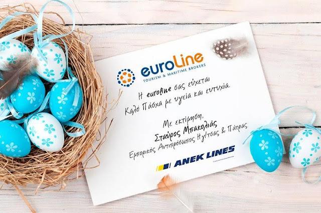 Ευχές από τη Euroline - Σταύρος Μπακολιάς