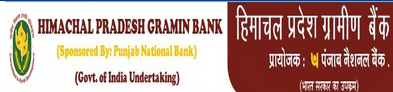 hpg bank himachal officers jobs