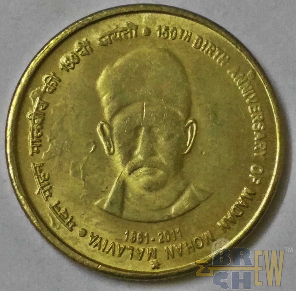 Indian Gold 5 Rupees Extremely Rare Coins Brew Amp Chew Blog