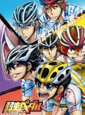 Yowamushi Pedal: Glory Line - Todos os Episódios Online