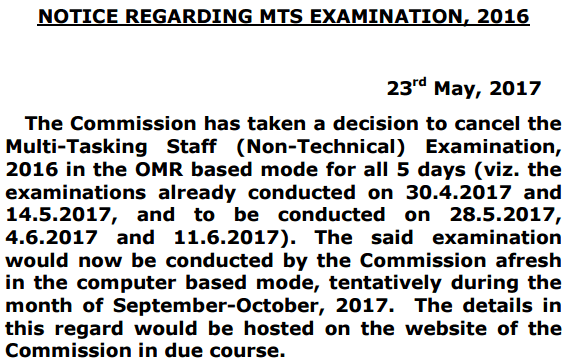 MTS Exam Cancelled - Official News