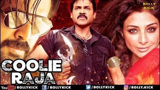 Coolie Raja 2019 HDRip 500Mb Full Hindi Dubbed Download 480p